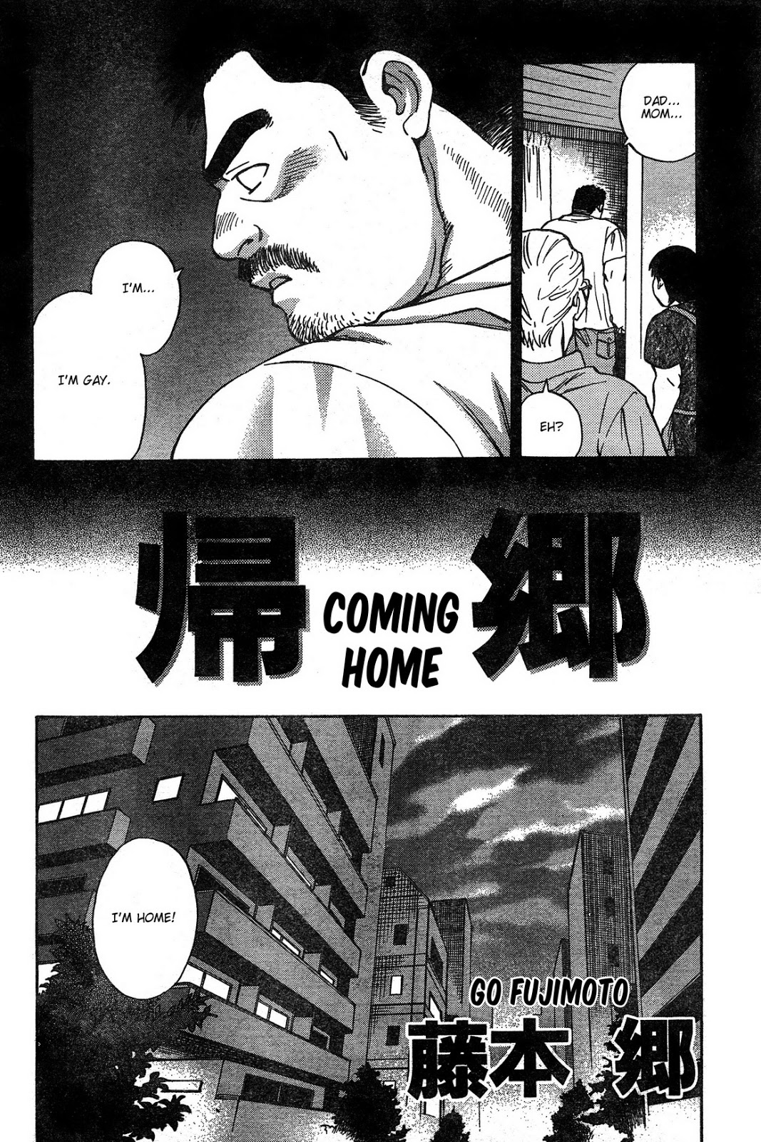 Coming Home Adult 67